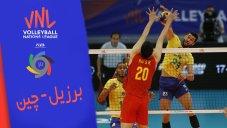 خلاصه والیبال برزیل 3 - چین 0(لیگ ملتهای والیبال)