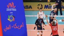 خلاصه والیبال آمریکا 3 - آلمان 1 (لیگ ملتهای والیبال)