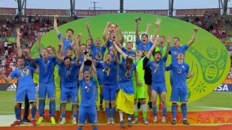 مراسم اهدای کاپ قهرمانی جام جهانی زیر 20 سال 2019