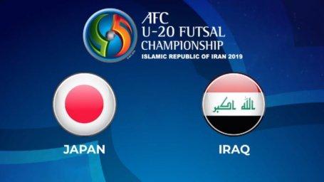 خلاصه فوتسال عراق 0 - ژاپن 2 (قهرمانی آسیا)