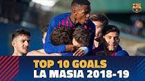 10 گل برتر آکادمی بارسلونا در فصل 19-2018