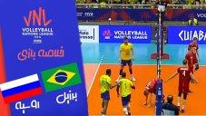 خلاصه والیبال برزیل 3 - روسیه 0 (لیگ ملتهای والیبال)