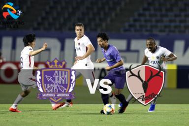 خلاصه بازی سانفرسه هیروشیما 3 - کاشیما آنتلرز 2 (لیگ قهرمانان آسیا)
