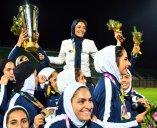 جشن قهرمانان فوتبال دختران ایران
