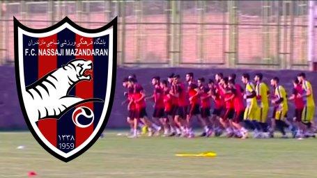 گزارشی از آمادگی تیم نساجی مازندران