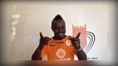 ویدئوی باشگاه عجمان برای خرید جدید؛ منشا جانشین تیام شد