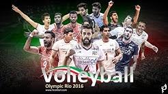 به امید موفقیت تیم ملی والیبال ایران