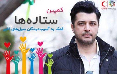 پندار اکبری در جمع شرکت کنندگان کمپین ورزش سه