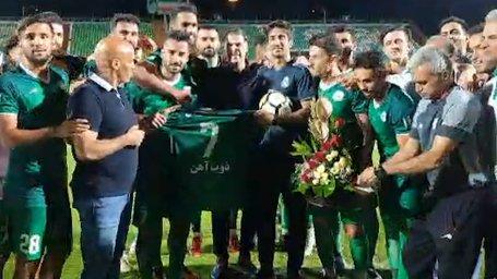 مراسم خداحافظی و قدردانی از سیدمحمدرضا حسینی