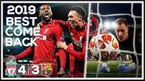 معجزه آنفیلد;کامبک به یادماندنی لیورپول مقابل بارسلونا