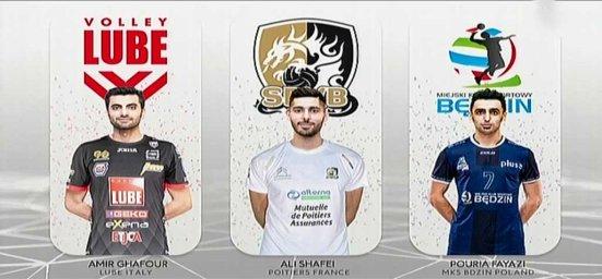 نگاهی به لژیونر های جدید تیم ملی والیبال ایران