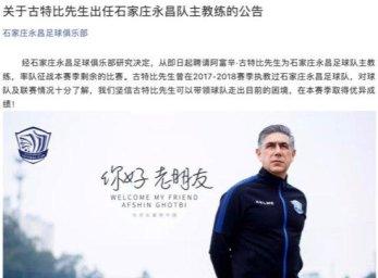از حضور قطبی در چین تا لژیونر های جدید تیم ملی والیبال