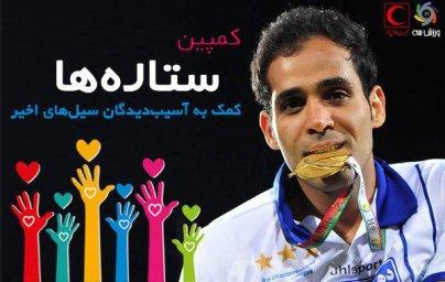 حمودی با دعوت از هادی عقیلی به کمپین ورزش سه پیوست