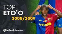 برترین گلهای ساموئل اتوئو در فصل 09-2008