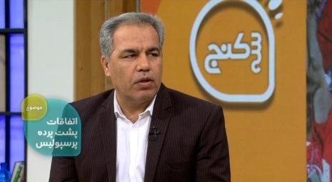 ایرج عرب : برانکو گفته بود من هستم