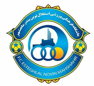 لوگو تیم استقلال ماهشهر