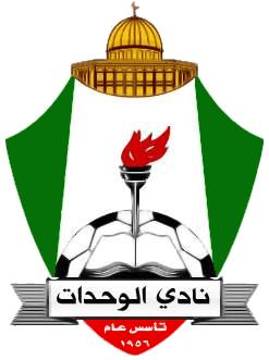 الوحدات اردن