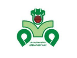 بیانیه ذوب آهن در واکنش به اظهارات مدیرعامل سپاهان