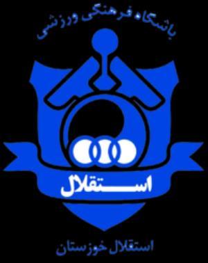 پیام باشگاه اس خوزستان پس از حادثه تروریستی اهواز
