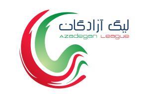 لیگ یک/ جدال بینتیجه در دربی خوزستان