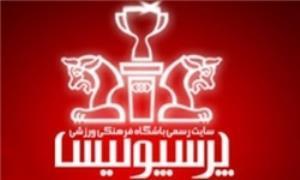 روجرینهو برای پیوستن به پرسپولیس به تهران آمد