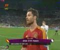 اسپانیا ۲-۰ فرانسه