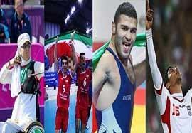 تلخ و شیرین ورزش ایران در سال ۹۳