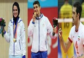 برترینهای ورزش ایران در سال ۹۳