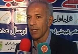 وضعیت تیم ملی امید قبل از بازی با افغانستان