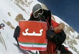 شرایط کوهنوردان ایرانی گرفتار در نپال