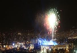 مراسم افتتاحیه کوپا آمریکا ۲۰۱۵