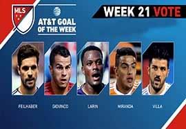 ۵ گل برتر هفته ۲۱ MLS
