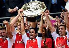 مراسم اهدای جام سوپرکاپ انگلیس ۲۰۱۵