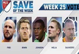 برترین سیو هفته ۲۵ MLS