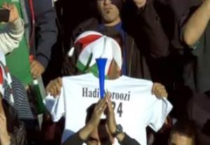 تشویق نوروزی در دقیقه 24 بازی ایران-ترکمنستان