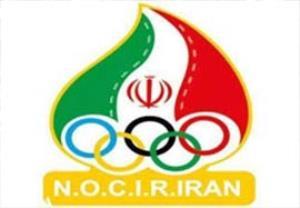 قدردانی کمیته ملی المپیک از کاروان منا