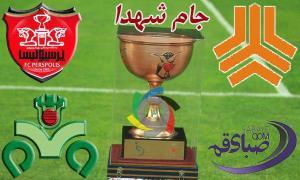 مرور اجمالی جامهای باشگاهی غیر رسمی در ایران
