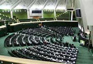 خصوصیسازی سرخابیها در صحن علنی مجلس