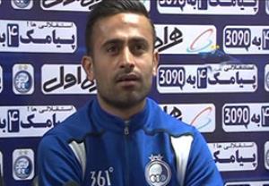 کنفرانس خبری امید ابراهیمی بعد از بازی با استقلال اهواز