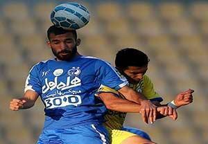نفت تهران 1-0 استقلال