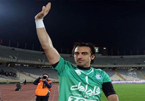 معرفی 5 دروازه بان برتر سال 94 فوتبال ایران