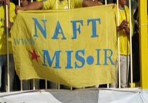 گل بازی نفت مسجد سلیمان 1-0 نساجی مازندران