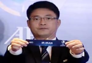 مراسم قرعه کشی جام ملت های جوانان آسیا 2016