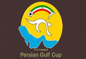 شرایط اسفناک اقتصادی و درآمدزایی فوتبال ایران