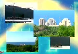 معرفی جامائیکا در کوپا آمریکا