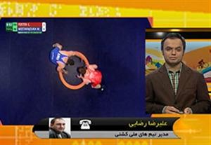 وضعیت تیم ملی کشتی آزاد در جامجهانی از زبان رضایی