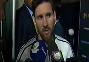 صحبت های مسی بعد از بازی مقابل شیلی