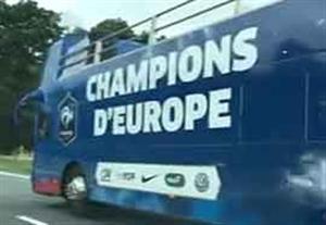 اتوبوس قهرمانی فرانسه در یورو لو رفت!