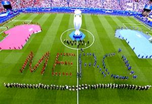 مراسم اختتامیه یورو 2016
