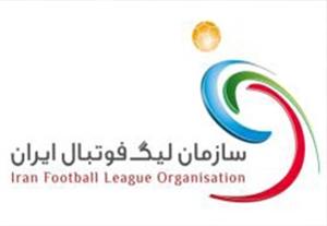 نقل وانتقالات دسته اول فصل96 اعلام محرومیت پنج تیم لیگ دسته اول :: ورزش سه